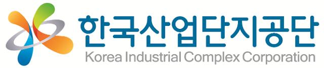 산단공, '기업당 최대 10억' 동반성장협력자금 지원