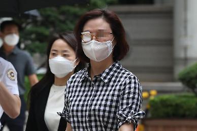 표창장 위조 불가능… 학교 사정과도 맞지 않다는 동양대 교수