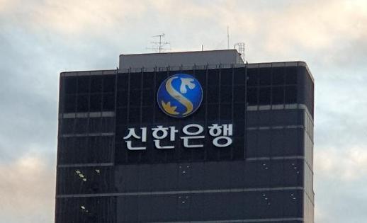 新韩金融集团第二季度营业利润为51亿元