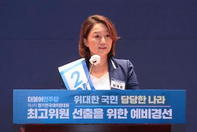 민주 최고위원 예비경선…이재정·정광일 컷오프