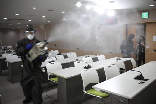 韩国政府首尔办公楼一公务员确诊新冠肺炎