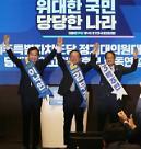 [민주당 8·29 전대] 이낙연·김부겸·박주민 나란히 '위기론' 내세워...지지호소