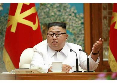北김정은 코로나 의심 탈북민 개성 통해 귀향…최대비상방역체제 채택