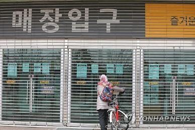 이마트 휴무일, 서울 지점은 All Closed…오픈 지점은?