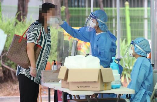 韩国新增58例新冠确诊病例 累计14150例