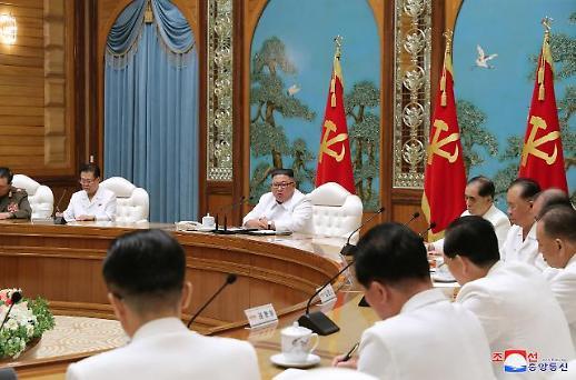 一名返朝脱北者疑似感染新冠肺炎 朝鲜提升防疫级别至最高级