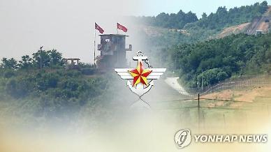 [속보] 군 당국 북한 월북 보도, 일부 인원 특정