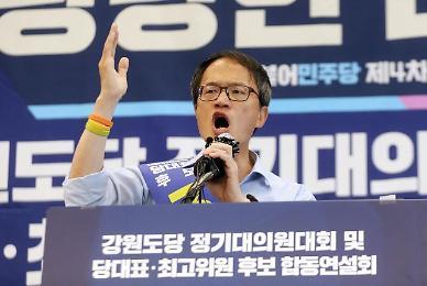 """[민주당 8·29 전대] 박주민 """"전환의 시대 열고 위기 극복하겠다"""""""
