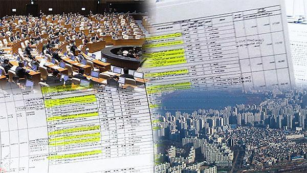 스트레이트, 집값 폭등의 주범은?··· 누가 '강남 재건축 특혜' 누렸나?
