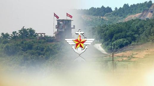 韩军证实一脱北者越境返朝消息