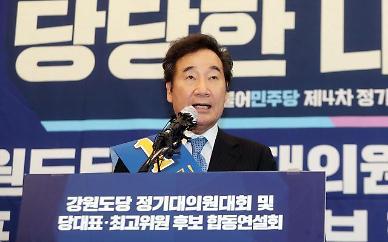 [민주당 8·29 전대] 이낙연 위기 극복 리더 김부겸 책임선장 박주민 시대 교체