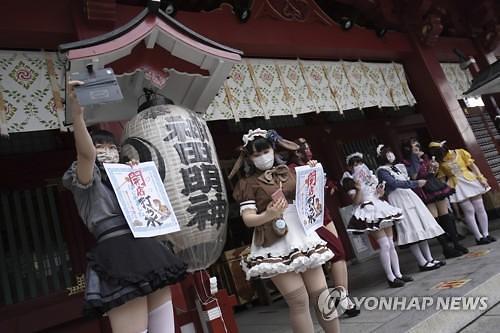 일본, 코로나19 2차 유행에 재택근무 등 재요청