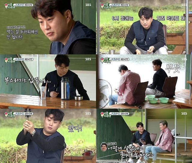 '미우새' 김호중, 진성과 다정한 선후배 케미 자랑 '세월 뛰어넘는 절친'