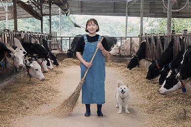 퍼밀, 낙농2세 지원 위한 스마일농부 캠페인 진행