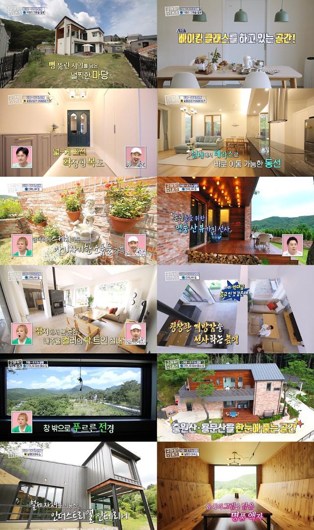 [최고의 1분]'구해줘! 홈즈' 26주 연속 2049시청률 1위··· 자작나무 정원 품은 단독주택으로 승리