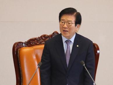 여야 원내대표 회동, 내일로 연기…박지원 청문회 참석