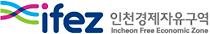 IFEZ-인천TP, 예비 유니콘 기업 육성'시동'…매칭 통한 지원 시작