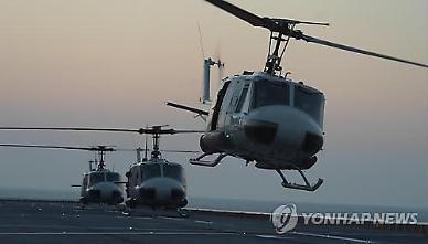 육군 UH-1H 헬기, 52년 간 대한민국 하늘 지키고 고별 비행