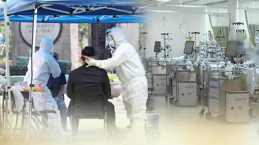韩国新增25例新冠确诊病例 累计14175例
