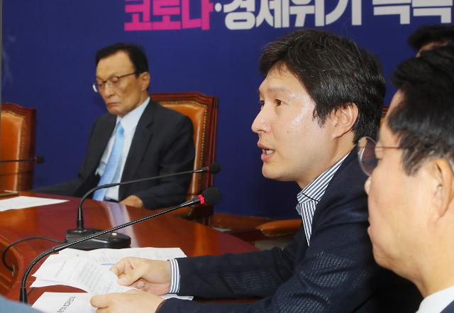 """김해영 """"행정수도 이전 방안…국민투표 고려해야"""""""