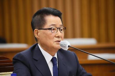박지원 국정원, 정치 개입하는 일 없도록 하겠다