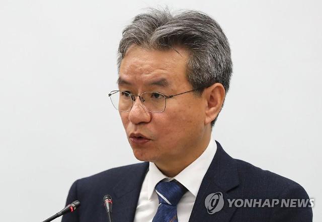 검찰총장 권한 축소...법무검찰개혁위, 권고안 낸다
