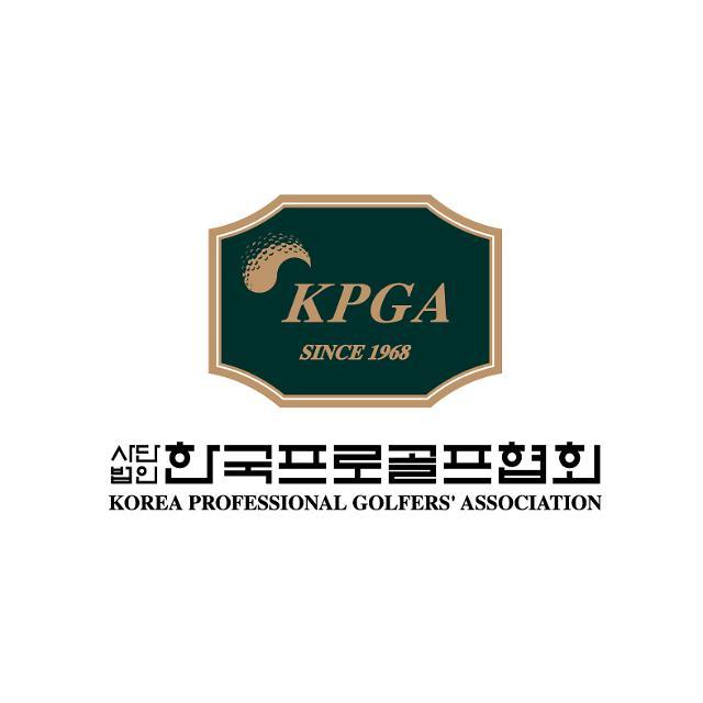 KPGA, 김비오 등 8명 특별 사면