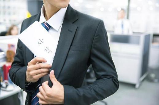 韩超半数中小企业招工难 三成新员工一年内离职