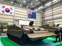 ハンファ「レッドバック」装甲車、オーストラリア進出への最終関門…5兆ウォン規模事業