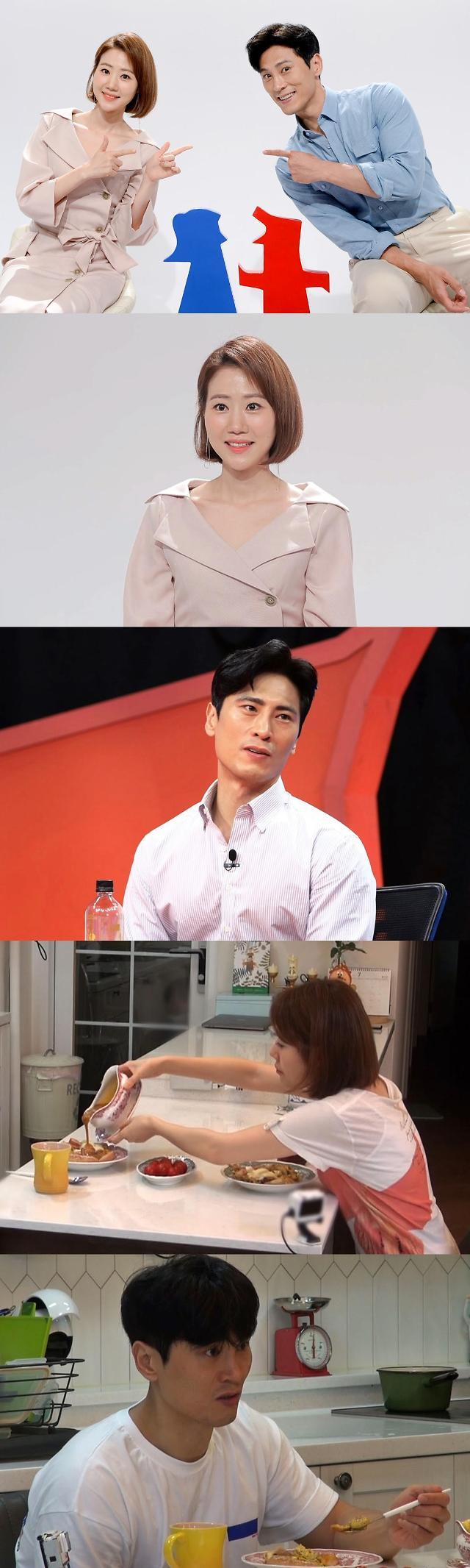 너는 내운명, 'SNS 대통령' 김재우♥조유리, 평범함을 거부하는 '사랑꾼' 반전 실체?