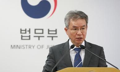 검찰총장 수사지휘권 없애고, 고검장에 분산하라 개혁위 권고