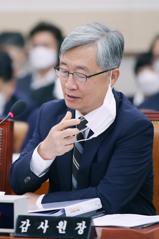 """靑, 감사원장 중립성 논란에 """"독립 지위 철저 준수"""""""