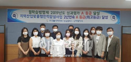 한국폴리텍대 성남캠퍼스, 코로라19 환경 직업교육 박차