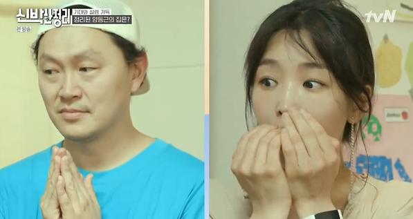 """양동근 아내 박가람, """"남편에게 너무 미안했다""""...신박한 정리"""