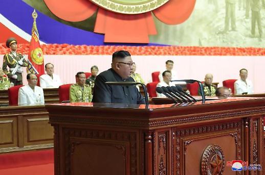 金正恩出席全国老兵大会 表示半岛将不再有战争