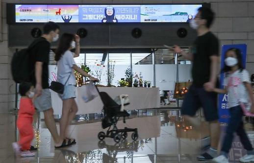 韩国政府将提高入境门槛 防止境外输入病例引发地区社会传染