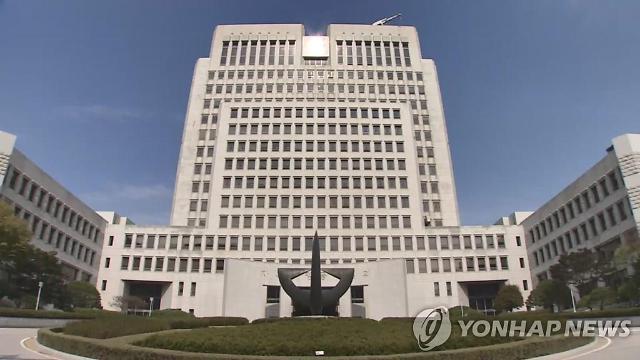 여름 휴정기 재판 잡자 법정 퇴장한 검사...대법원, 감봉처분 취소 확정
