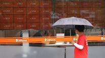 ビットコインが、1年ぶりに1300万ウォン突破・・・「安全資産」として再び注目
