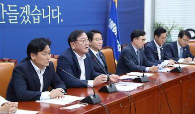 김태년 통합당 지도부, 행정수도 입장 분명히 밝혀라