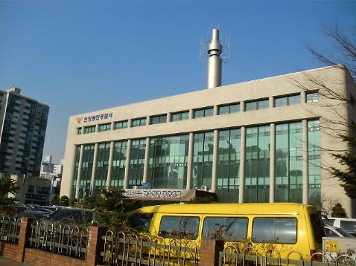 韩国一40岁女子因缺钱将母亲殴打致死
