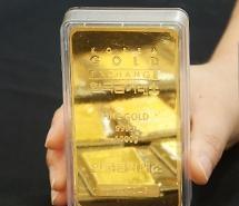 Giá vàng thế giới tiến sát 2.000 USD/ounce, hơn 58 triệu đồng/lượng tại Việt Nam