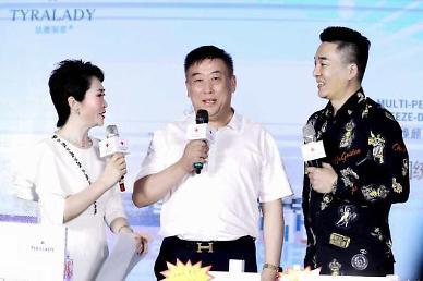 옌타이 화신바이오 생방송 현장판매 [중국 옌타이를 알다(485)]
