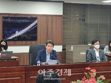 이인영 장관, 통일걷기 참석 예정…실·국장 브레인스토밍 내주 또 개최