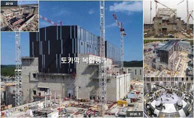 7개국 연합 국제 핵융합실험로 ITER... 한국 기술진 주도로 조립 개시
