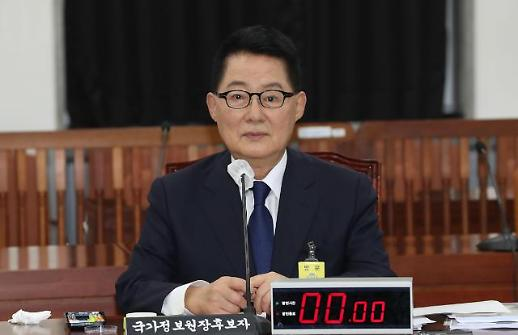 国会通过候任国情院长人事听证会报告