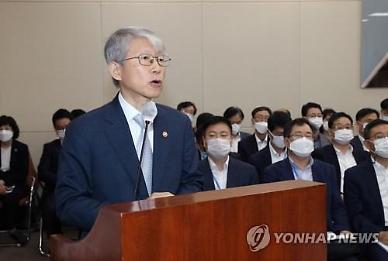 최기영 장관 국산 코로나19 백신 내년 9월 출시 예상
