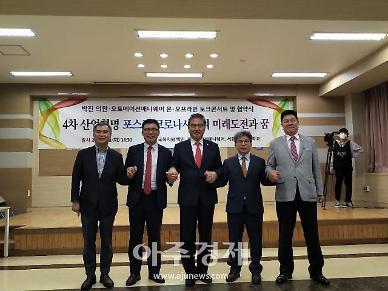 박진, 서울로봇고 특강… 로봇·AI 기술 인재 양성…경제 도약 위한 정답
