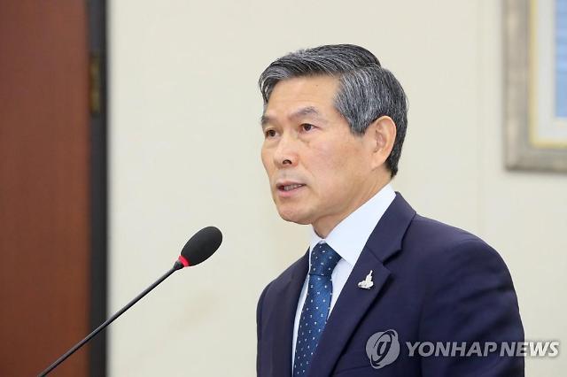 """정경두 """"8월 중순 한·미연합훈련 실시"""".. 코로나19로 규모 축소될 듯"""