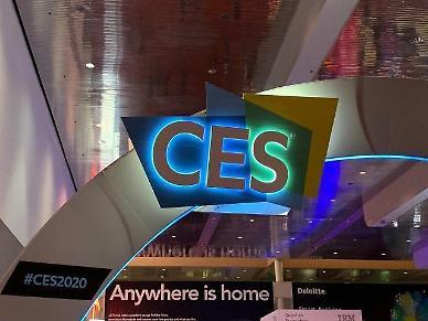 세계 최대 가전쇼 CES 2021 온라인 확정…코로나19 여파