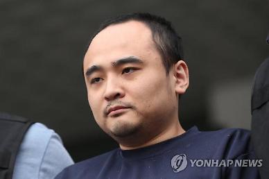 항소심 무기징역, 한강 몸통시신 사건 장대호 오늘 대법원 선고